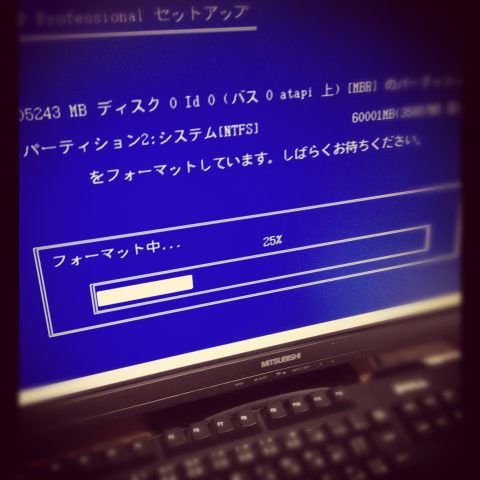 1334828798703.jpg