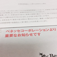 20140927_144738_2