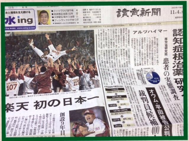 News_3