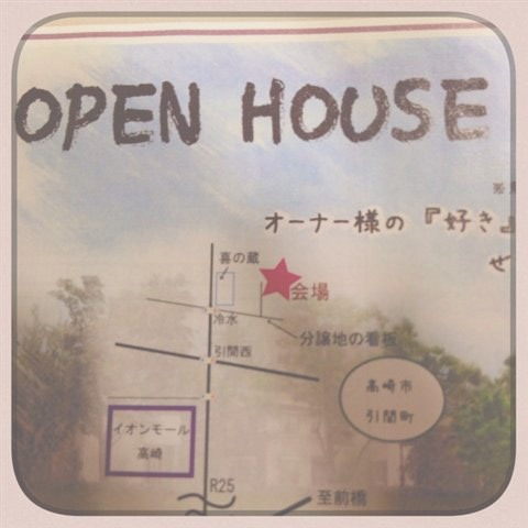 Open_3